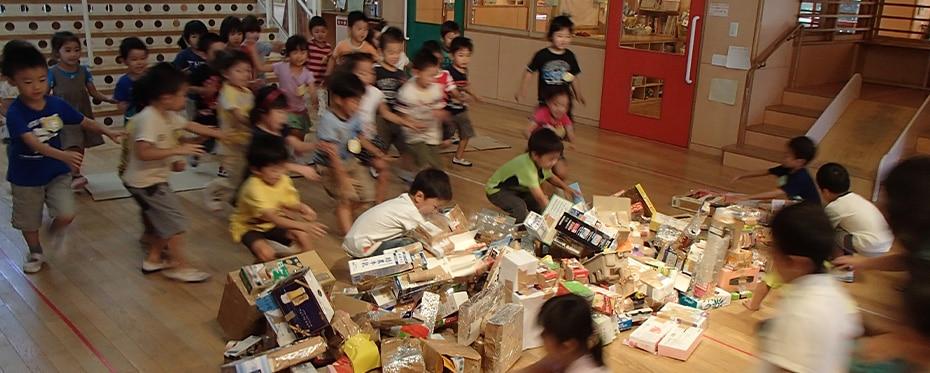Children engaging in a treasure hunt game