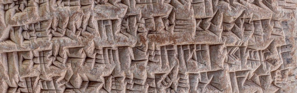 Using artificial intelligence to unlock an ancient lingua franca